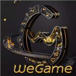 WeGame电脑版 v3.27