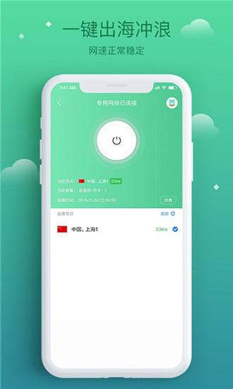 酷鸟浏览器app