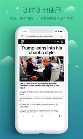酷鸟浏览器app下载