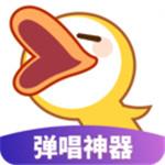 唱鸭app下载安装