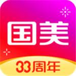 國美app