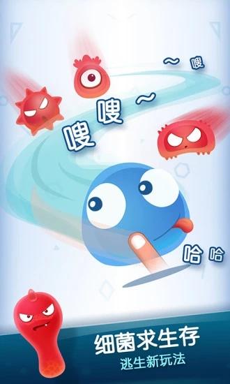 红蓝大作战2破解版