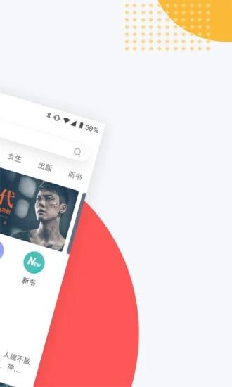 网易云阅读官方下载