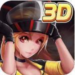 3D摩托飞车2内购破解版