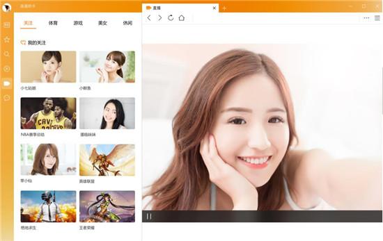 QQ瀏覽器2020電腦版下載