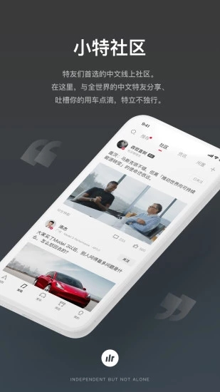 小特app下載