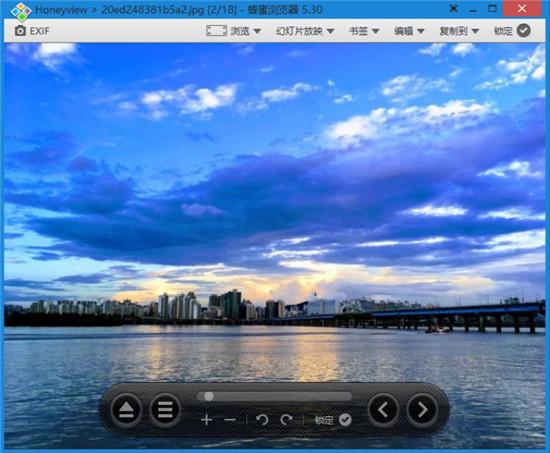 Honeyview中文版免費下載