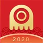 墨鱼旅行app