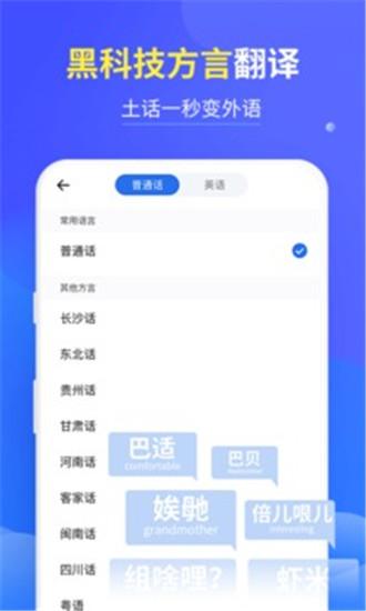 咪咕灵犀安卓版下载