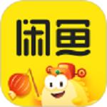 闲鱼官方app