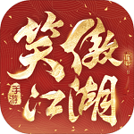 新笑傲江湖手机版