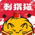 刺猬猫阅读破解版下载