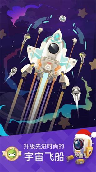 星际探险家无限金币破解版下载