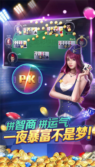 金花扑克官方正版