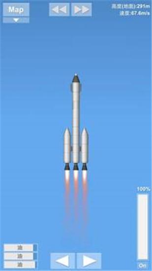 宇宙飞行模拟器完整版