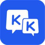 kk键盘官方版下载