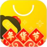 爱上街app下载