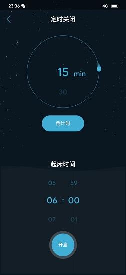 微风睡眠app下载