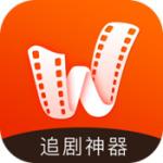 海鷗影視app