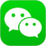 微信手机app
