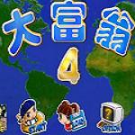 大富翁4之超時空之旅中文版