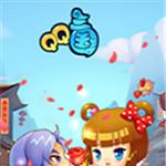 QQ三國單機版