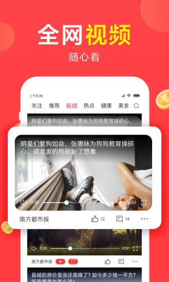 想看app