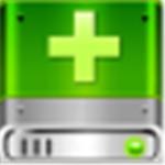 安易硬盤數據恢復軟件綠色版