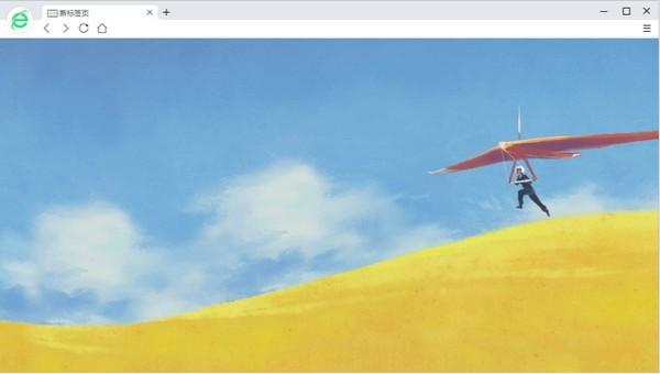 360安全瀏覽器最新正式版下載