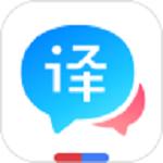 百度翻译app下载安装