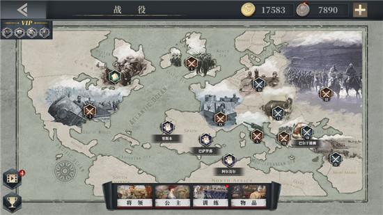 歐陸戰爭3免費版下載