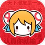 Acfun最新版app下載