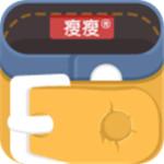瘦瘦app下载