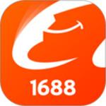 阿里巴巴1688批发app下载
