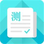 普通话测试app下载