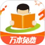 天翼阅读app