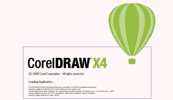 CorelDraw X4破解版