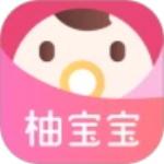 柚宝宝免费下载