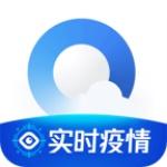 QQ浏览器老版本