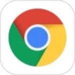 谷歌浏览器2020