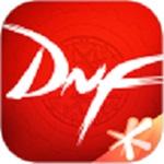 DNF助手官方下载