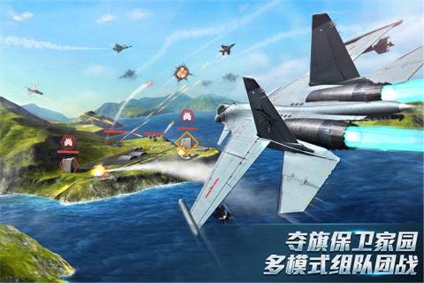 现代空战3D破解版下载