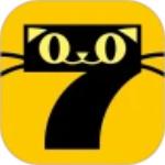 七猫免费小说软件下载