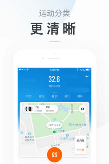 小米运动手机app下载