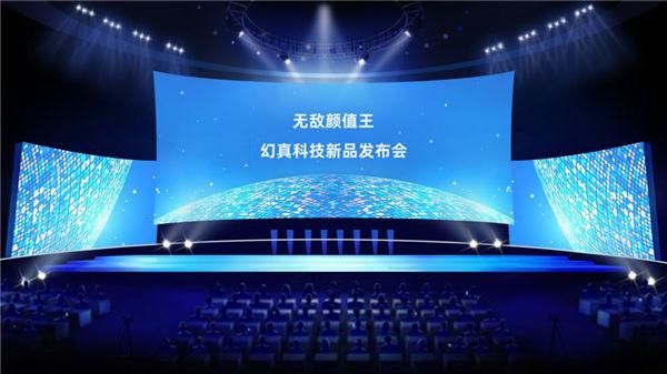 手机帝国免费中文版