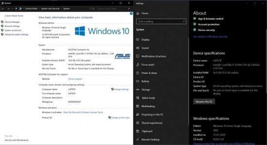 控制面板要在Windows 10上消失了吗