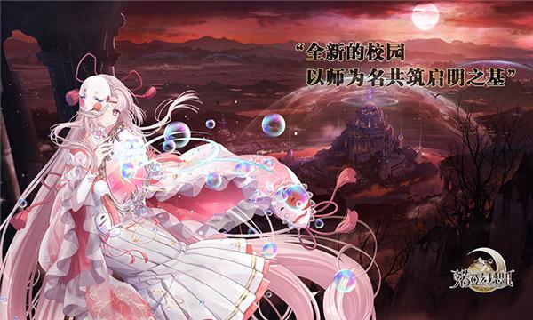 诺亚幻想2破解版