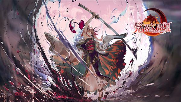 诺亚幻想2破解版下载