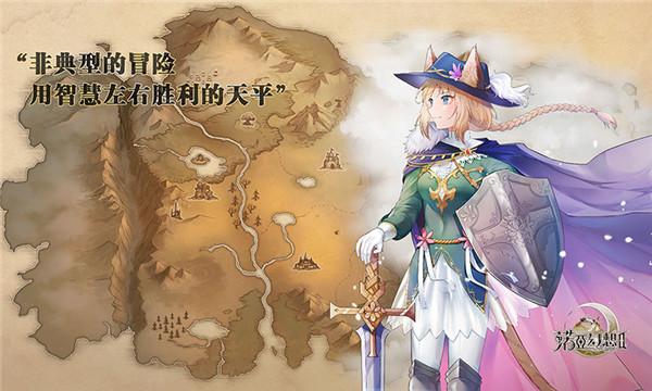 诺亚幻想2无限钻石版