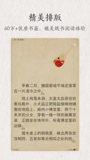 华为阅读手机版下载